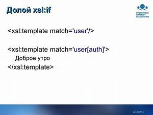 xsl With xsl named template