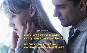Hindi Romantic Shayari Pictures - Hindi Shayari Dil Se