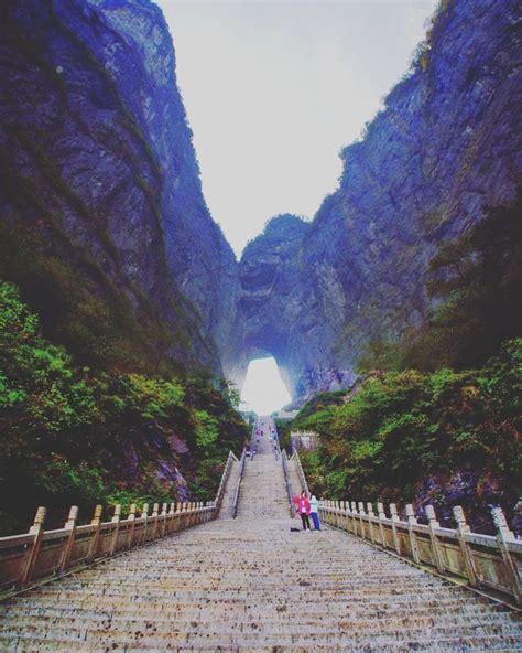 heavens gate tianmen cave  china senatus