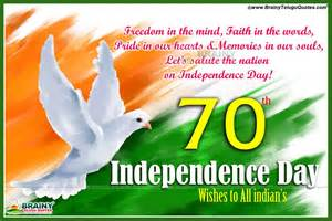 70th independence day wishes to all indian s
