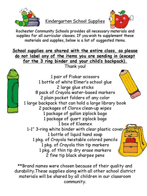 school supply list for preschool rochester community schools kindergarten supply list 744