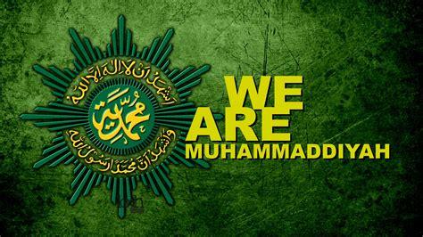 Muhammadiyah logo Fondo de pantalla HD Fondo de