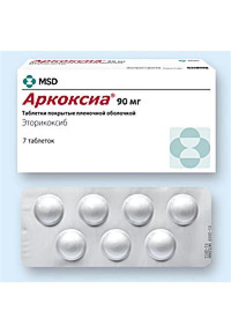 arcoxia 90 mg para que sirve acheter chloromycetin 500