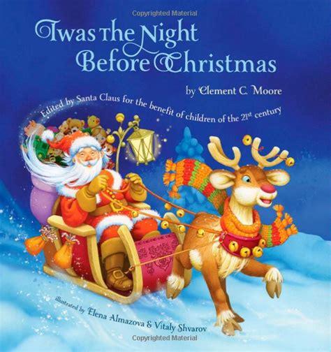 gift guide   night  christmas box