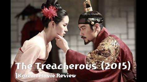 treacherous  korean  review youtube