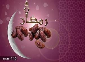 صور وخلفيات رمضانية 2017.. صور رمضان 2017.. صور دينية ...