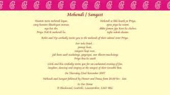 indian wedding invitation wording indian wedding invitation wording template shaadi bazaar