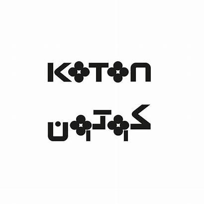 Koton Arabic Behance Project