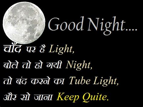 darawane bhoot wale horror good night sms  hindi