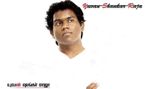 Yuvan Sankar Raja's Tamil Hit Mp3 Songs