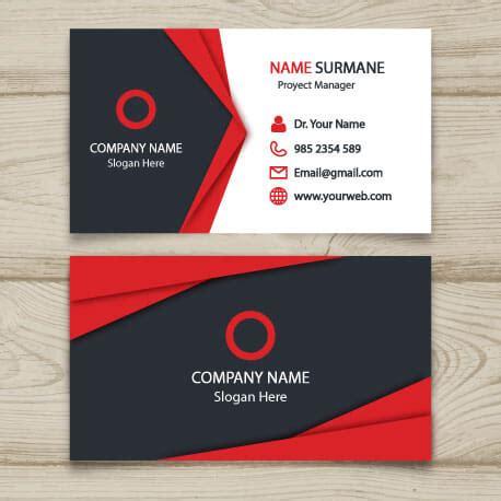 business card stationery arihant webtech pvt