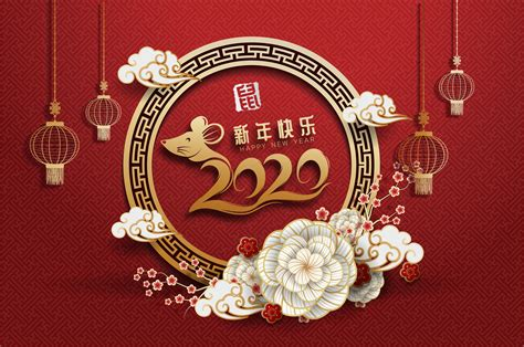 Wow these were really free, no signing up and they are pretty. 2020 Chinese New Year Greeting Card 663103 - Download Free Vectors, Clipart Graphics & Vector Art