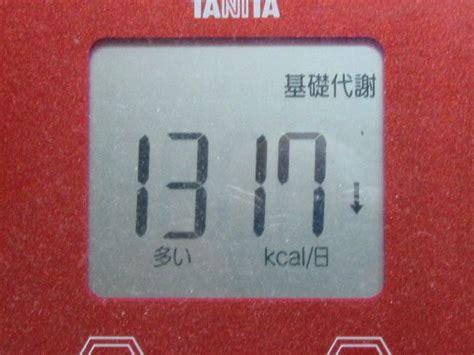 基礎 代謝 体重 計