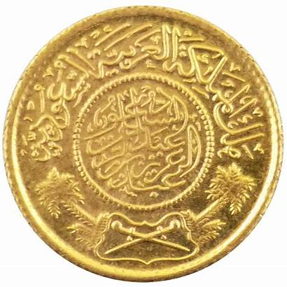 Saudi Gold Coin Arabia Guinea Coins Pre