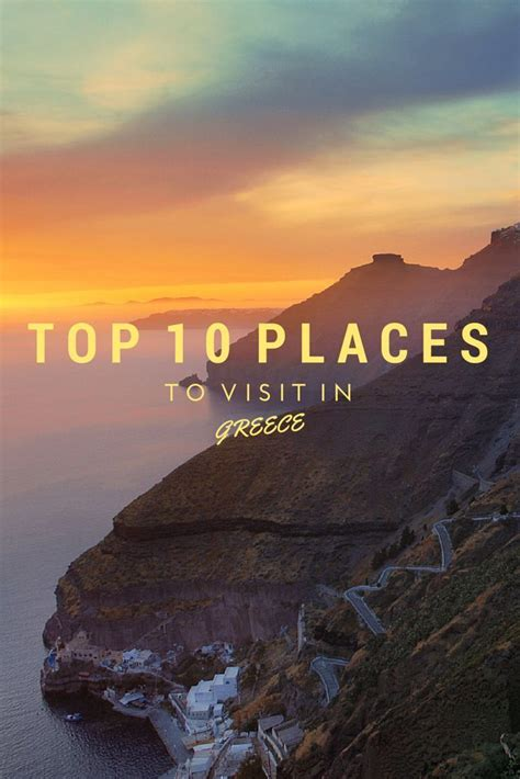 Best 25 Greece Vacation Ideas On Pinterest Greece