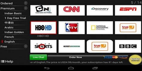 free live tv app for android cloud tv apk apps
