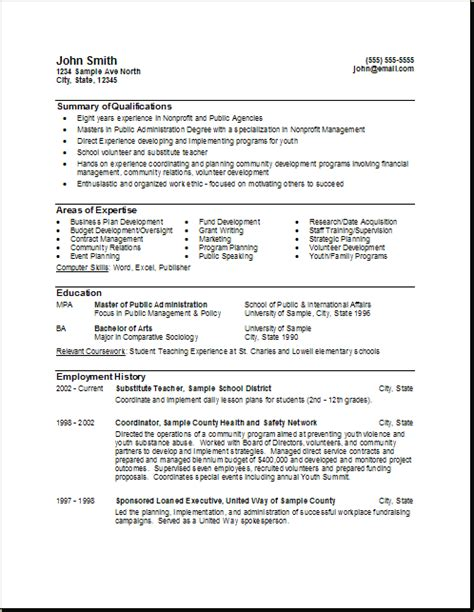 19428 federal resume templates government resume format http www resumecareer info