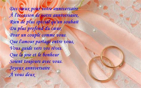 modele de carte de voeux pour anniversaire modele carte de voeux pour un mariage