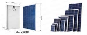 Как рассчитать солнечную электростанцию для дома. ответы техспециалистов