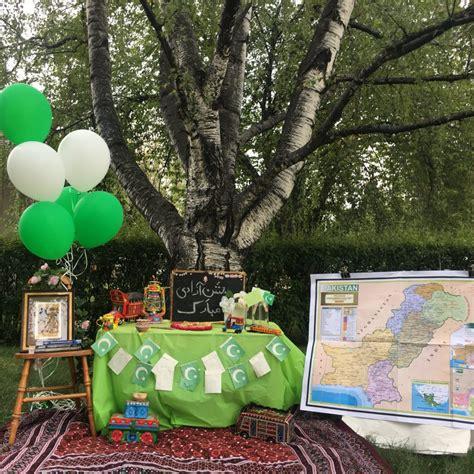 plan  pakistan independence day party super urdu mom