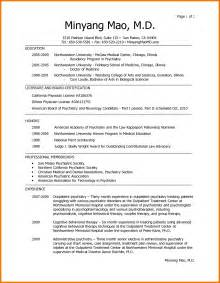 How To Make A Med School Resume by 5 School Resume Assistant Cover Letter