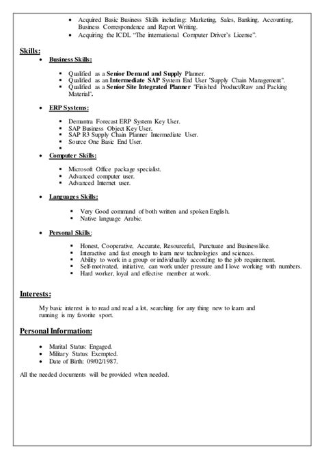what computer skills should i put on my resume ideas
