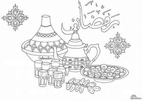 HD Wallpapers Quran Coloring Pages
