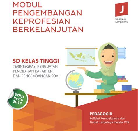 Prediksi soal pppk 2021 kompetensi sosiokultural beserta kunci jawabannya. Download Soal SKB Guru SD - Diary Guru