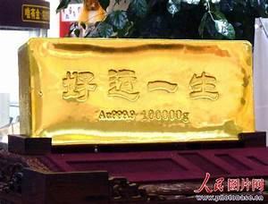 Gewicht 11 Kg Stahlflasche : bilder goldhandel goldbarren ~ Kayakingforconservation.com Haus und Dekorationen