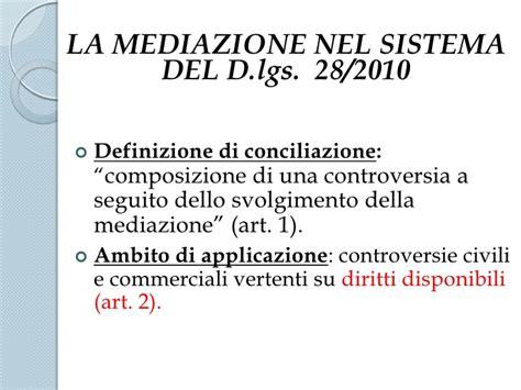 Di Conciliazione E Arbitrato Arbitrato E Conciliazione