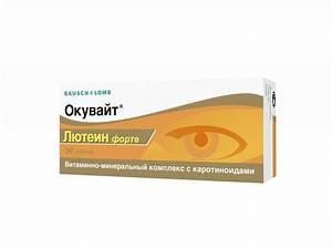 Препараты для лечения резистентной гипертонии