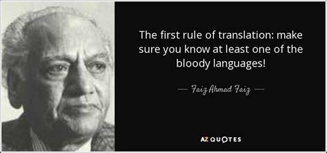 quotes  faiz ahmad faiz   quotes