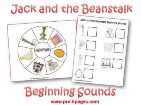 and the beanstalk preschool activities 231 | beanstalk beginning sounds