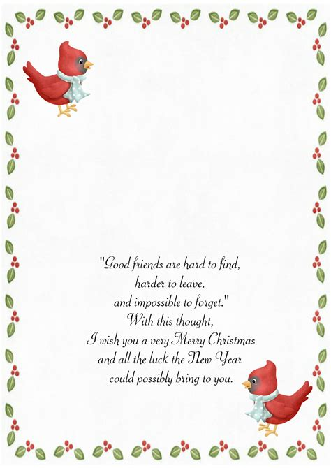 Insert 2b | Xmas clip art, Christmas decoupage, Digital ...