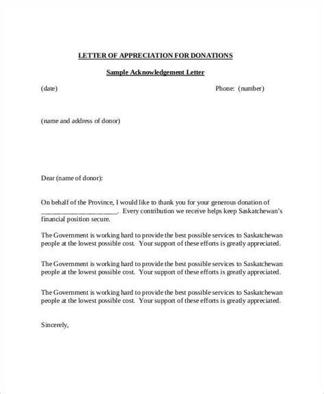 sample   letter  donation  examples  word