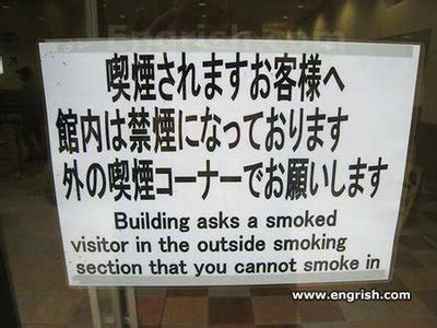 poor english signs funny signs