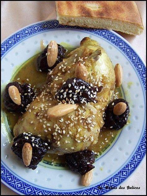 cuisiner des coquelets tajine de coquelets aux pruneaux maroc paperblog