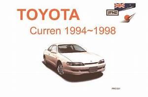 Toyota Curren 1994