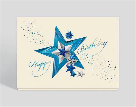star studded birthday card  business christmas cards