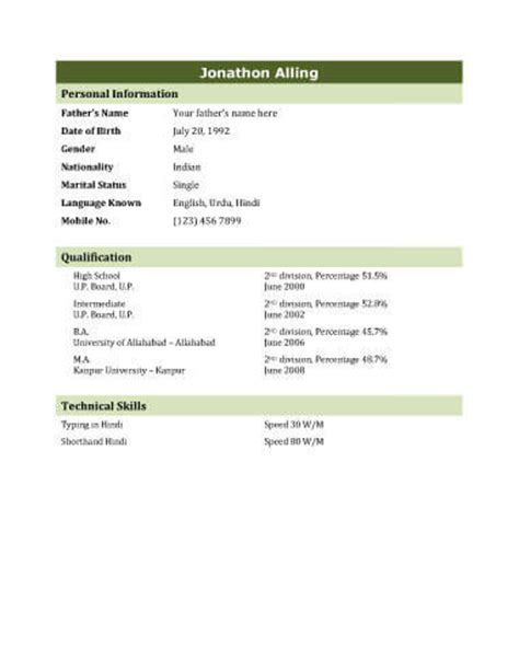 Resume Bio Data by Sle Resume Bio Data Obfuscata