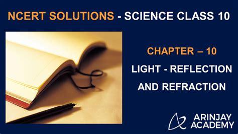 ncert solutions  class  science chapter  arinjay academy