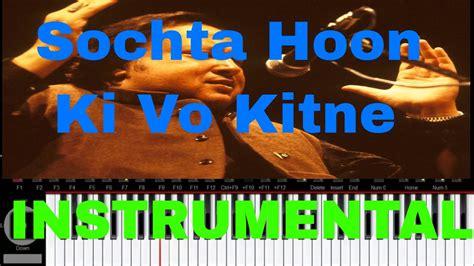 Sochta Hoon Ke Woh Kitne Masoom The |piano Instrumental Ft
