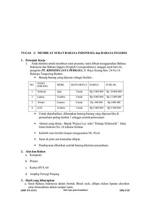 contoh membuat surat balasan penawaran laptop soal ukk administrasi perkantoran p3 2013 2014