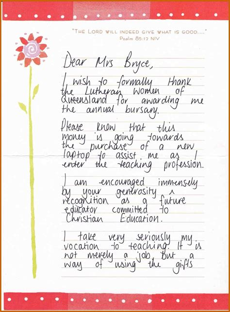 retreat encouragement letters  resume templates
