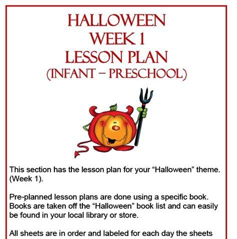 1  2  3 Learn Curriculum Halloween Lesson Plan Added
