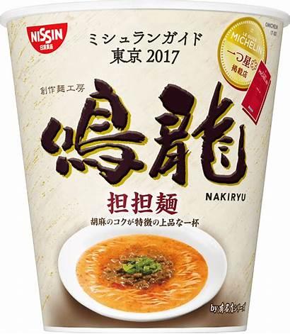 Ramen Instant Noodles Cup Noodle Michelin Star