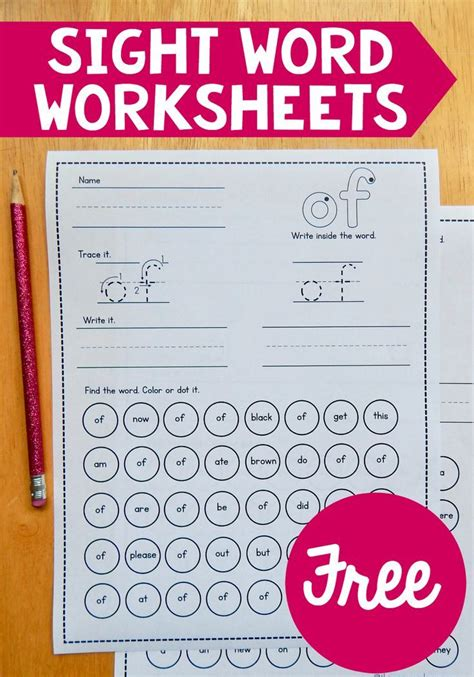 free sight word worksheets sight word
