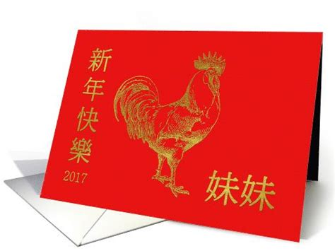 Chinese New Year On Pinterest