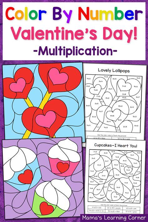 valentines day color  number multiplication worksheets