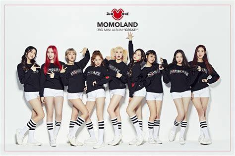 Momolandプロフィール、性格(新メンバー含む)&人気順!boom Boomの歌詞日本語和訳付き